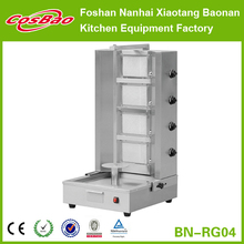 Counter Top 4 Burners Gas Kebab Making Machine Chawarma Broiler Machine