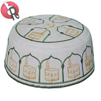 e5afc3403dd76 Muslim Men Kufi Hat Omani Style Skull Cap bangladesh muslim cap arabic cap
