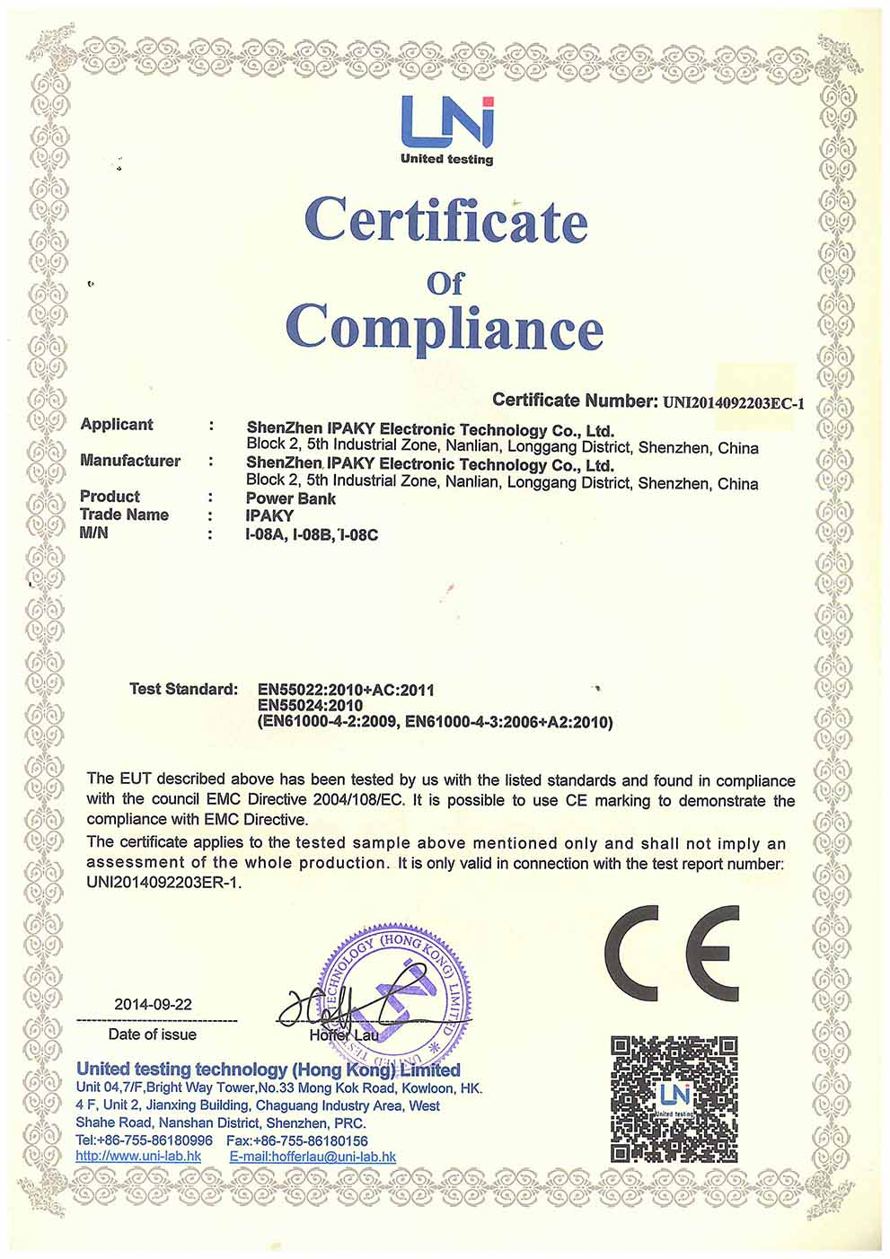 Company Overview - Shenzhen Ipaky Electronic Technology Co , Ltd