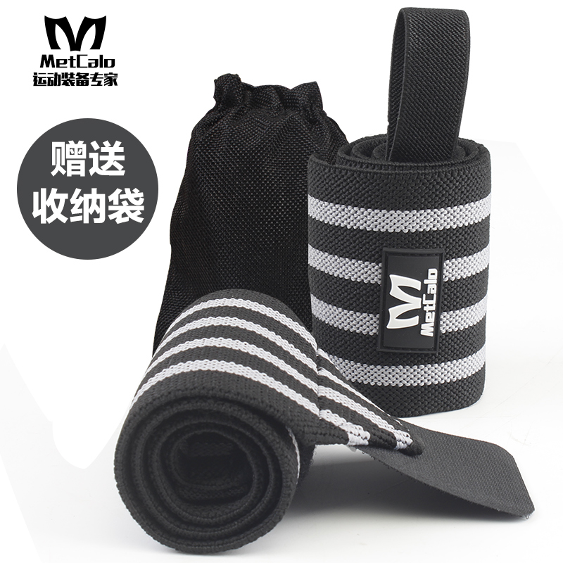 <strong>Weight</strong> Lifting weightlifting Powerlifting Bodybuilding Wrist Supports Wrist Training wraps