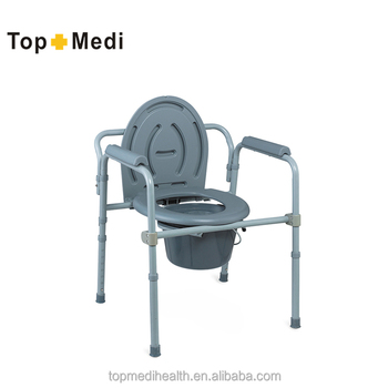 Folding Bedside Handicapped Adult Toilet Potty Portable Commode Chair Elevated Seat  sc 1 st  Alibaba & Folding Bedside Handicapped Adult Toilet Potty Portable Commode ...