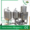 50l, 100l, 200l home brewery equipment with electric heating