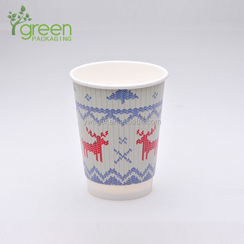 modern turkish coffee cups child use hollow tea cup logo printed