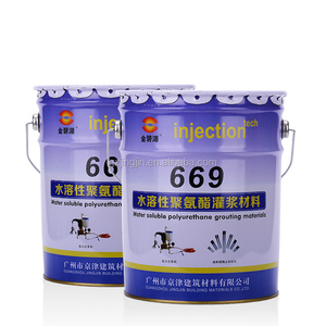 Hydrophilic Polyurethane Grout One Component Manufacturer From Guangzhou China