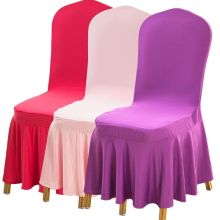 Cheap Wedding Chair Covers Wholesale, Chair Cover Suppliers - Alibaba