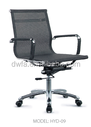 Meeting chair/office chair/visitor chair HYD-09