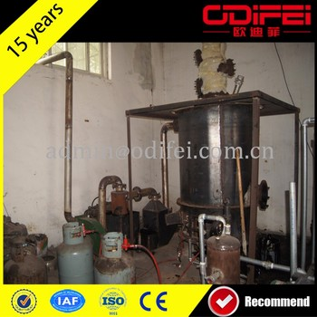 Plastic best quality transformer oil purifier plant oil filter machine tyre recycling plant