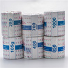 China Wholesale Tissue Paper Bulk Cheap