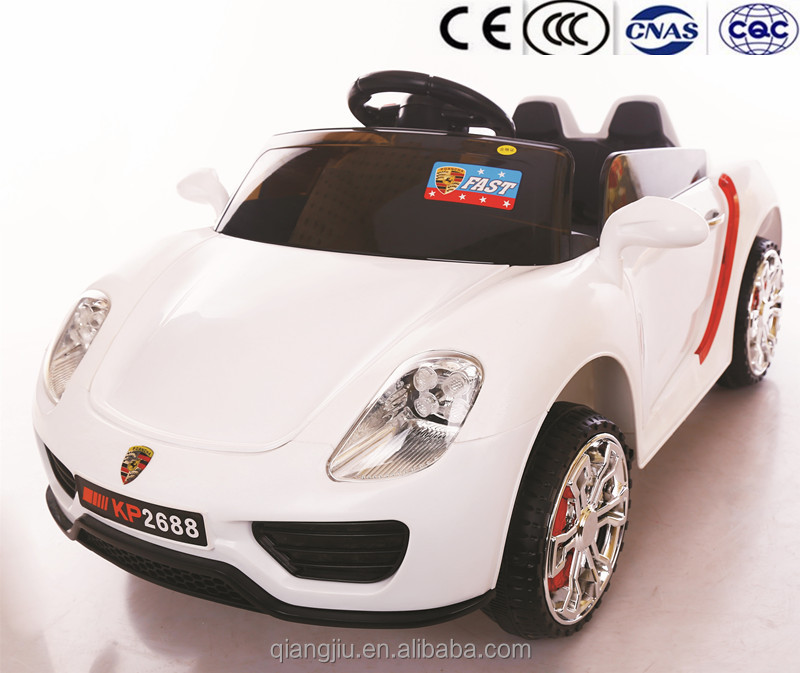 China supplier kids electric toy car with 12V battery