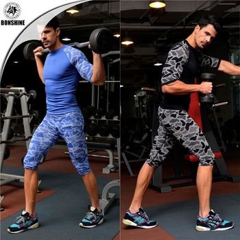 Wild leopard man tight body sculpting soft light pressure comfortable breathable quick - drying sports pants MA35