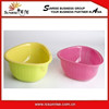 Colored Fruit Basket, Food Storage Basket