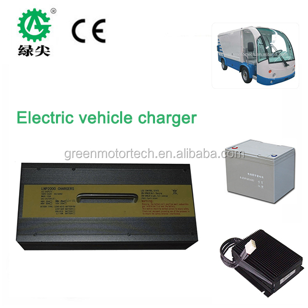 48V 25A Electric Car charger For EV Charging