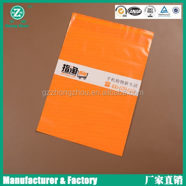 Colorful self-adhesive packing list/invoice enclosed/plastic shipping bag for documents
