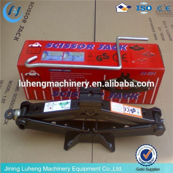 Hot Sale and Low Price best Small Scissor Jack for car