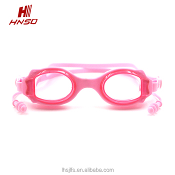 New design kids swim goggles anti fog and uv protect children swimming  glasses. View larger image f24f66e883