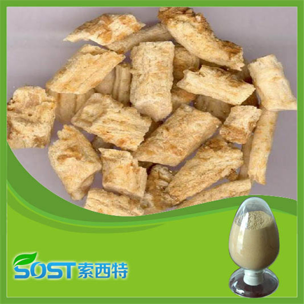 Factory supply plant extract Tongkat ali 200:1