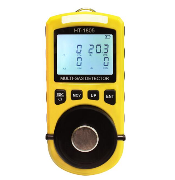 HT-1805 O2 Hydrothion H2S CO2 4 in 1 gas detector portable multi gas analyzer gas alarm with sound light Vibration alarm