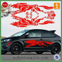 TJ--XY-540 FACTORY PRICE China custom car body sticker , car sticker for car with your own design