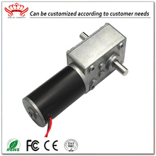 Wholesale Strong Magnetic 12V 24V Dc Worm Gear Motor With Dual Shaft