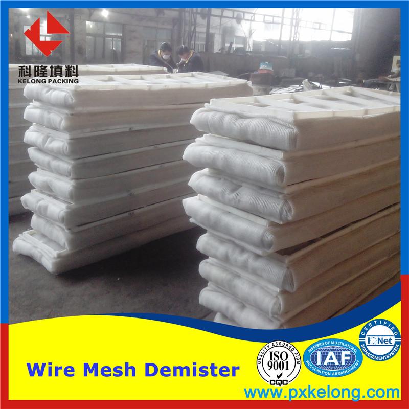 China Plastic Eliminator, China Plastic Eliminator Manufacturers and