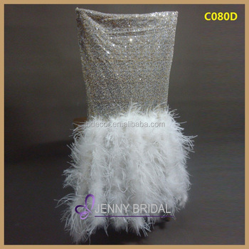 Swell C080D Fancy Wedding Banquet White Ostrich Feather Used Sequin Chair Cover Buy Sequin Chair Cover Used Banquet Chair Covers Cheap Universal Wedding Machost Co Dining Chair Design Ideas Machostcouk