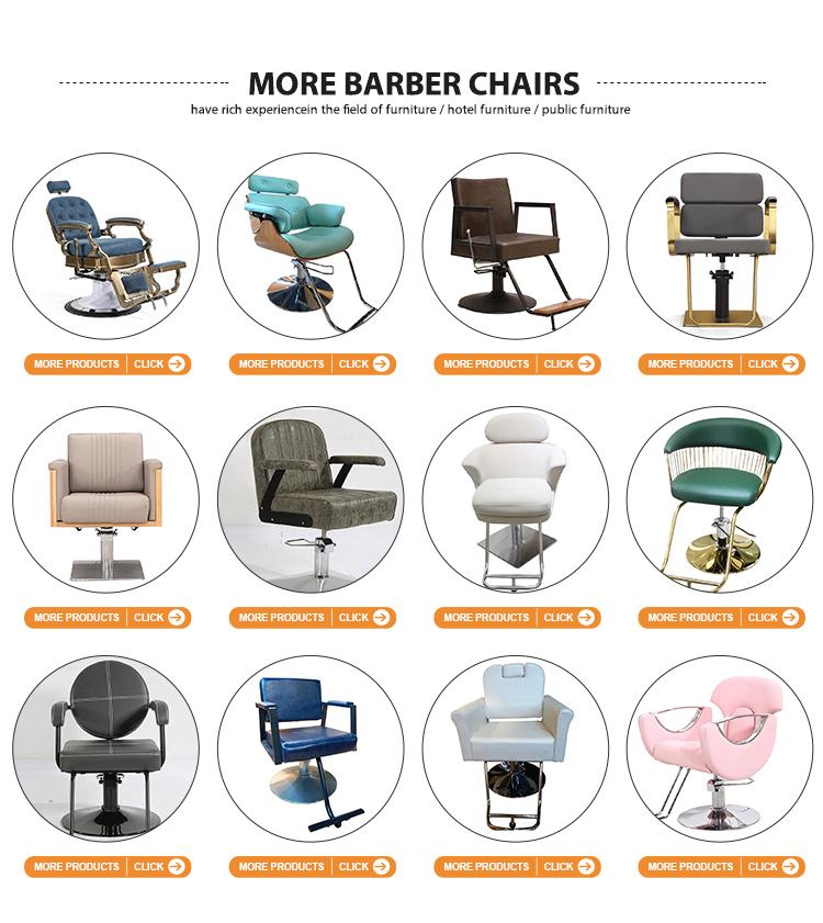プロシンプルなグリーンヴィンテージアンティークポータブルヘア美容機器家具サロン理髪椅子