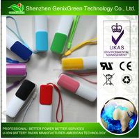 2014 product distributor opportunities powerbank 2600mah with key chain for smart phone
