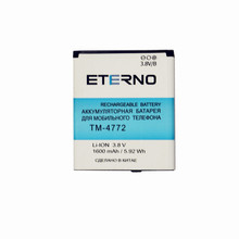 Lithium battery for texet TM-4772 Eterno Electronic Rechargeable Battery
