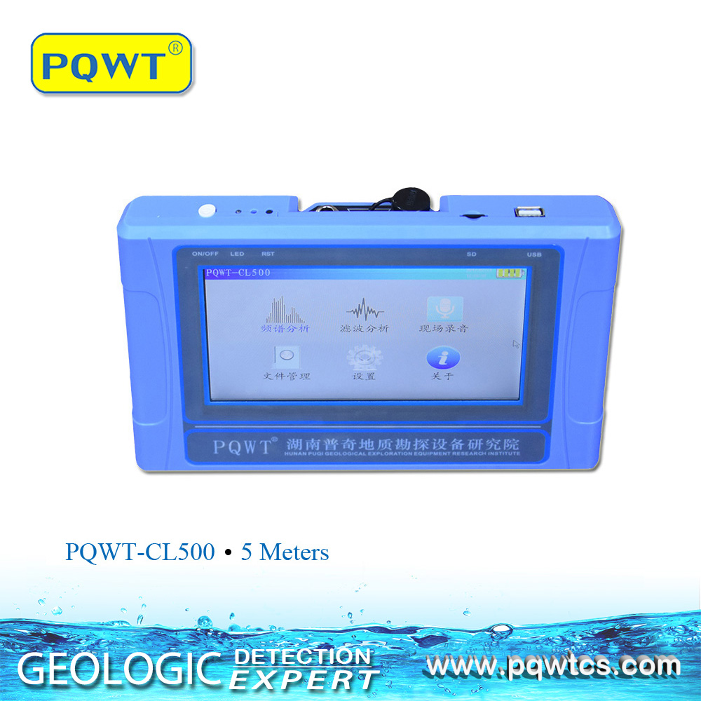 High Technical Water Pipe Locator PQWT-CL500 Accurate Leak Detection Equipment Deep 5m