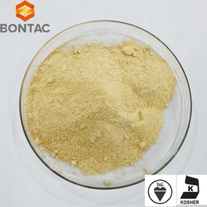 Pharmaceutical Grade Manufacturer Non-GMO soybean extract CAS: 51446-62-9 50% phosphatidylserine PS powder