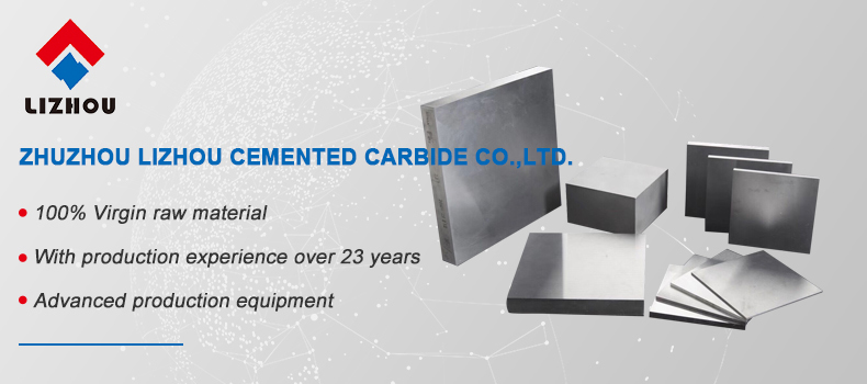 YG8 YG15 Zhuzhou Wear Resistance Cemented Flat Bars Tungsten Carbide Plate for Wear Parts