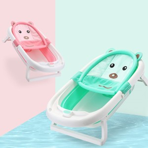 3 in 1 foldable baby bath tub