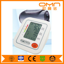High-end China sphygmomanometer oem wall aneroid sphygmomanometer