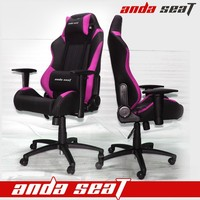 New Office Chair Game Simulator Seat Chair Race Executive SPO