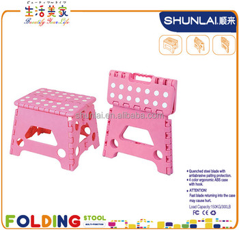 colorful PP kids plastic folding step ladder stool  sc 1 st  Alibaba & Colorful Pp Kids Plastic Folding Step Ladder Stool - Buy Plastic ... islam-shia.org