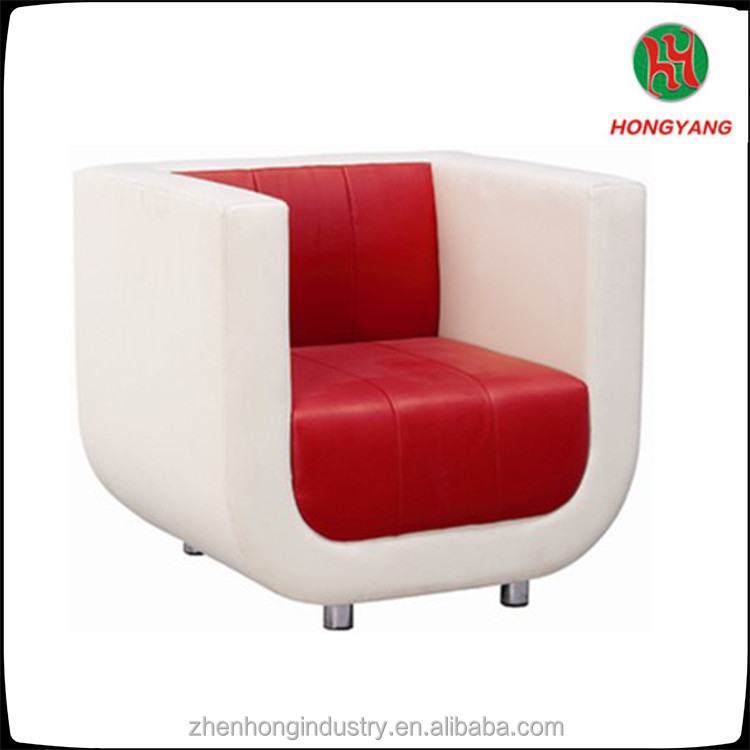 Red Tub Chair, Red Tub Chair Suppliers and Manufacturers at Alibaba.com