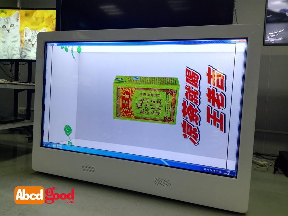 glass transparent <strong>lcd</strong> with freezer