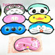 2018 USA fashionable good quality comfort eyemask colorful cartoon nylon eyemask durable elegant eyemask