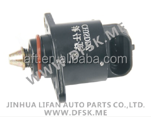 STEP MOTOR FOR HAFEI, HERBINE