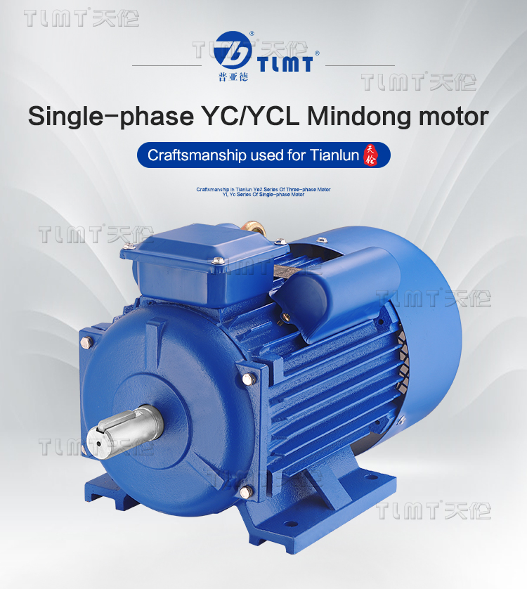Single 상 Air Compressor Electric Motor 엔진 220 Volts 1 2 3 HP 4KW 1450 2900 분당회전수 YC MOTOR 두 커패시터 스타 (energy star) 실행