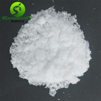 Smart durgs Piracetam powder 99.9% CAS 7491-74-9 EP 8.0