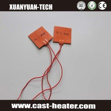 Engine block heater 12v,silicone heat pad