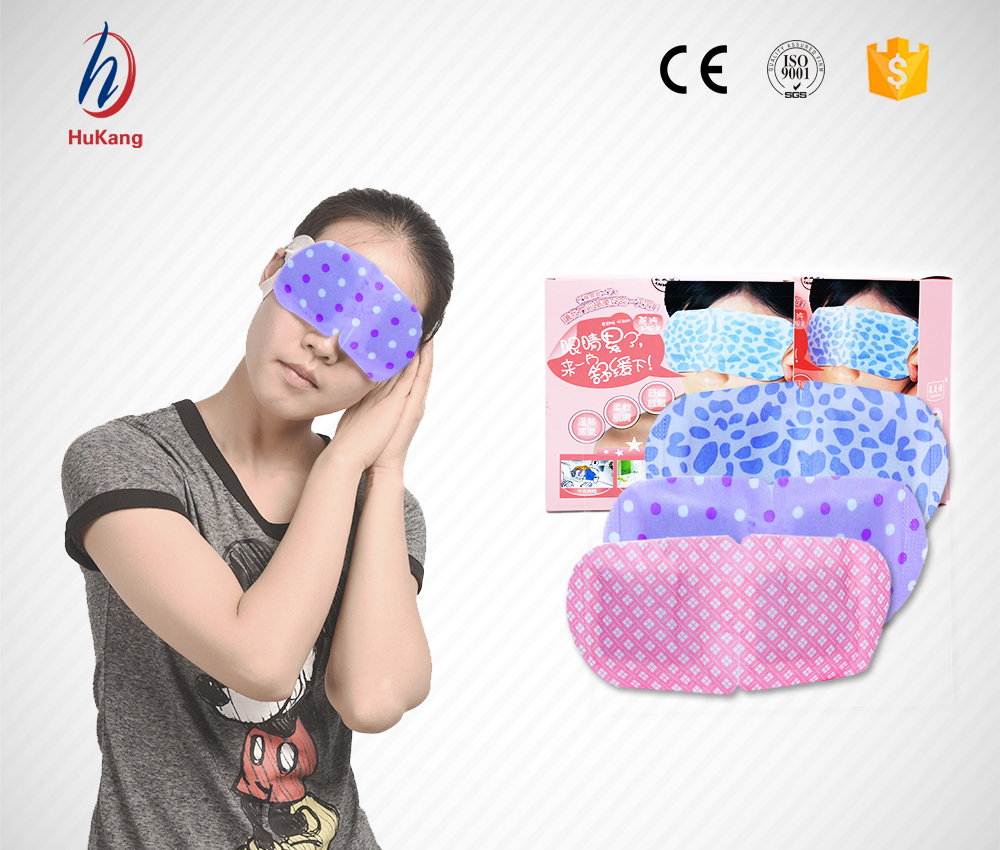 Gold supplier manufacture steam eye mask directly sell online eye blinders for sleeping