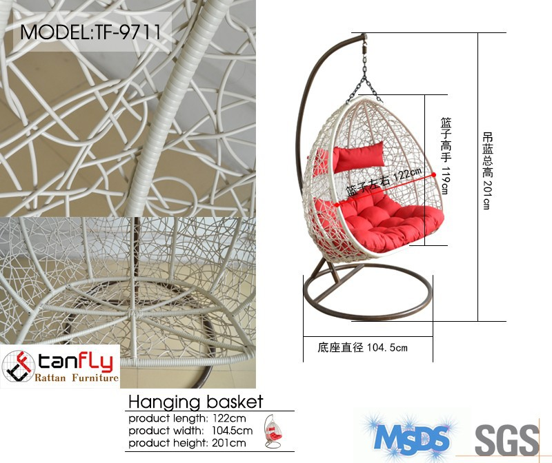 Single Seat Swing, Single Seat Swing Suppliers And Manufacturers At  Alibaba.com