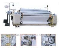low price weaving machinery water jet loom