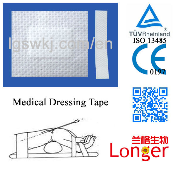 Waterproof Breathable Home Care Nursing