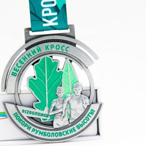 Free Mold Brazil green circular marathon Cup Trophy/ Medal 2018