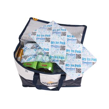 Menjaga Makanan Segar Pengiriman Dry Ice Pack Reusable Gel Ice Pack Buy Ice Pack Reusable Ice Pack Gel Ice Pack Product On Alibaba Com