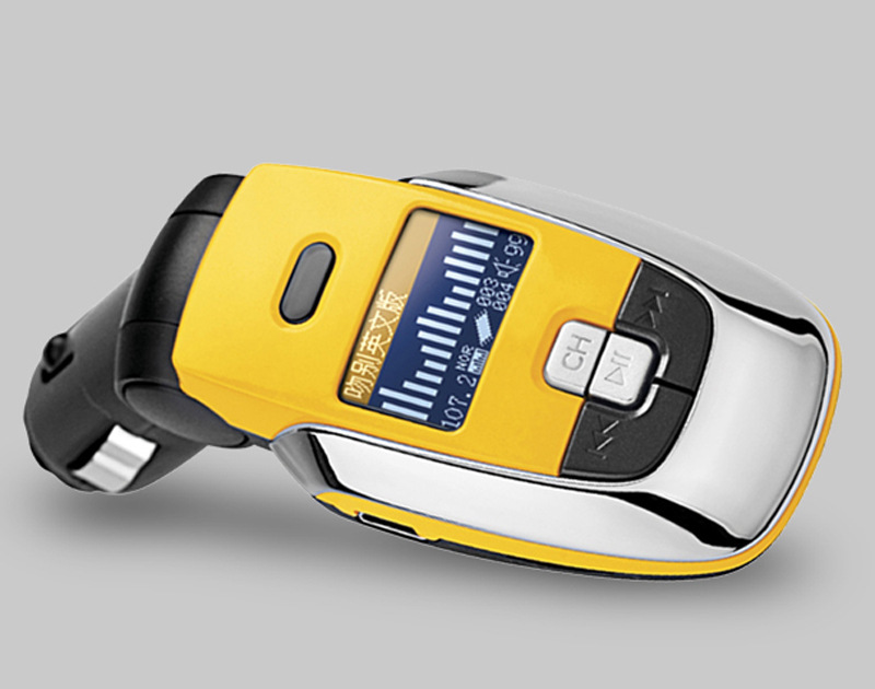 4G car <strong>MP3</strong> card music player with remote control memory car <strong>MP3</strong>