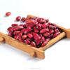 wholesale price of white kidney beans